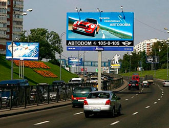 Audit of outdoor advertising
