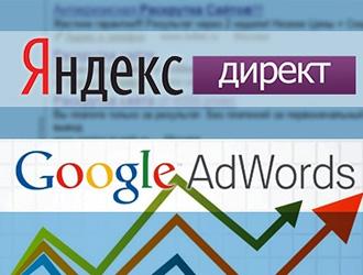 Мониторинг рекламы в интернет сайты на drupal продвижение